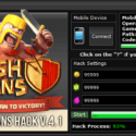 Download Clash of Clans Hack Direct Free